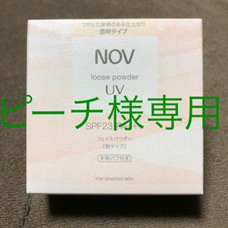 ノブ(NOV)のNOV (化粧下地)
