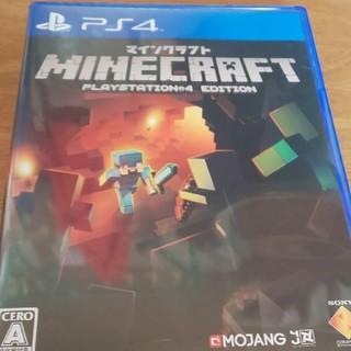 プレイステーション4(PlayStation4)のマインクラフト ps4(家庭用ゲームソフト)