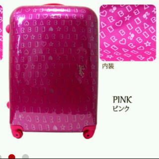 Barbie - Barbie キャリーバック ピンク