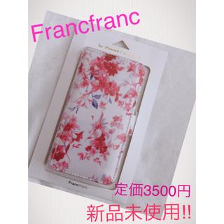 フランフラン(Francfranc)の【新品未使用】Francfrancリリー携帯ケースPK☆(iPhoneケース)