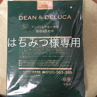 ディーンアンドデルーカ(DEAN & DELUCA)のDEAN &DELUCA 保冷4点セット(GLOW 2018年8月号付録)(弁当用品)