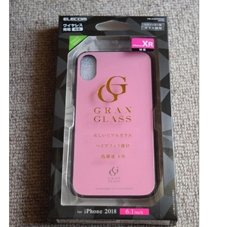 エレコム(ELECOM)のiPhone XR用ハイブリッドケース/ガラス/背面カラー(iPhoneケース)