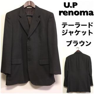 ユーピーレノマ(U.P renoma)のU.P renoma☆テーラードジャケット☆ブラウン☆(テーラードジャケット)