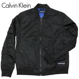 カルバンクライン(Calvin Klein)のカルバンクライン ボンバージャケット MA-1 ブルゾン BLK-L(フライトジャケット)