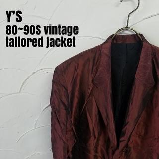 ワイズ(Y's)のY'S/ワイズ 80年代~90年代頃 テーラードジャケット(テーラードジャケット)
