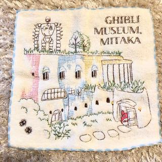 ジブリ - ジブリ美術館 タオルハンカチ