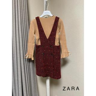 ザラキッズ(ZARA KIDS)のZARA kids☆ジャンパースカート(スカート)
