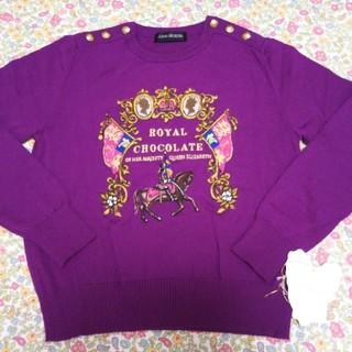 ジェーンマープル(JaneMarple)の凌さま専用ジェーンマープル Royal chocolate セーター&ドレス(ニット/セーター)