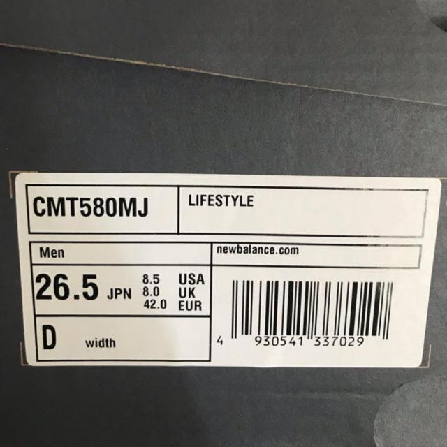 BEAMS(ビームス)の26.5 New Balance mita BEAMS CMT580 ビームス メンズの靴/シューズ(スニーカー)の商品写真