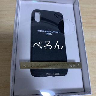 ステラマッカートニー(Stella McCartney)の【正規品】Stella McCartney ロゴ 2001 iPhone X ケ(iPhoneケース)