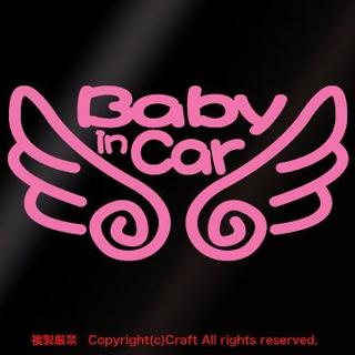 Baby in Car天使の羽/ステッカー(ebライトピンク)(その他)