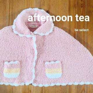アフタヌーンティー(AfternoonTea)の[afternoon tea/free]モコモコ!ケープポンチョ!(ジャケット/コート)