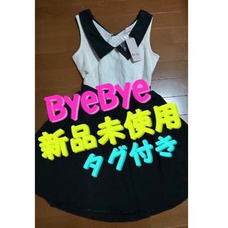 ByeBye - ByeBye★新品未使用タグ付き★ワンピース