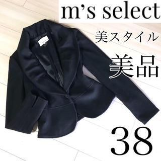エムプルミエ(M-premier)の美品☆M's select☆美スタイル☆ビッグカラー ジャケット☆38 (テーラードジャケット)