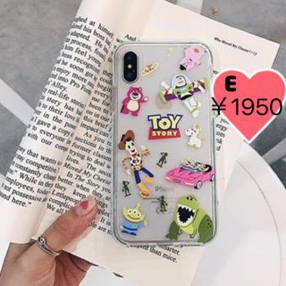 トイストーリー(トイ・ストーリー)のiPhoneケース トイストーリー[E](iPhoneケース)