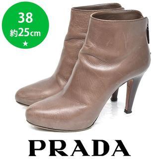 プラダ(PRADA)のプラダ バックファスナー ショートブーツ 38(約25cm)(ブーツ)