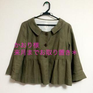サマンサモスモス(SM2)の七分袖ジャケット(その他)