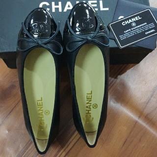 シャネル(CHANEL)の21cm Chanel シャネル パンプス 大人気(ハイヒール/パンプス)