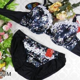 107★C75 M★美胸ブラ ショーツ Wパッド サテンフラワー 黒(ブラ&ショーツセット)