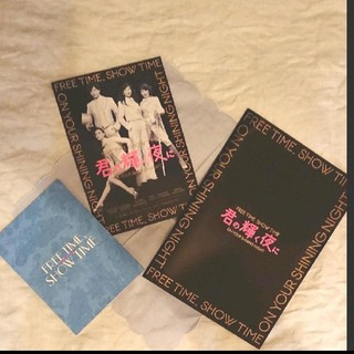 SMAP - 稲垣吾郎主演 君の輝く夜にパンフレット