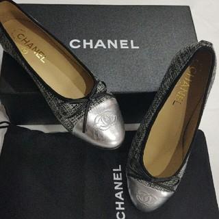 シャネル(CHANEL)の超人気Chanel シャネル バレリーナ バレエ シューズ 正規品(ハイヒール/パンプス)