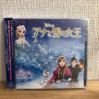 アナトユキノジョオウ(アナと雪の女王)のアナと雪の女王 オリジナル・サウンドトラック(キッズ/ファミリー)