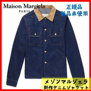 マルタンマルジェラ(Maison Martin Margiela)の新作!メゾンマルジェラ デニムジャケット44(Gジャン/デニムジャケット)