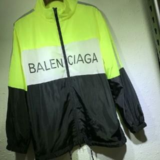 バレンシアガ(Balenciaga)の時間限定バレンシアガ トラックジャケット イエロー Balenciaga(ナイロンジャケット)