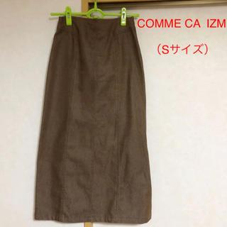 コムサイズム(COMME CA ISM)の  【COMME CA  IZM】ロングスカート★ブラウン★Sサイズ(ロングスカート)