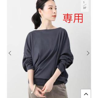 プラージュ(Plage)のplage R'IAM フェミニンロングTシャツ(Tシャツ(長袖/七分))