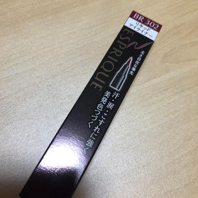 ESPRIQUE(エスプリーク)のエスプリーク ビューティフルステイリキッドライナーBR302 コスメ/美容のベースメイク/化粧品(アイライナー)の商品写真