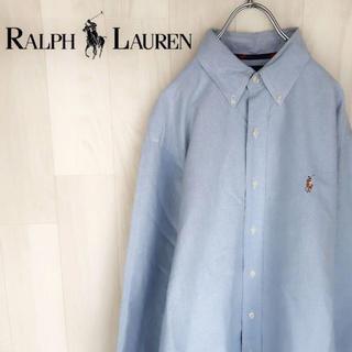ラルフローレン(Ralph Lauren)の【04-87】ラルフローレン 長袖オックスフォードシャツ ワンポイント刺繍ロゴ(シャツ)