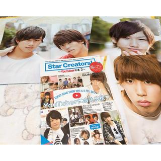カドカワショテン(角川書店)のStar Creators!(3)(アイドルグッズ)