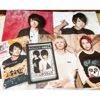 カドカワショテン(角川書店)のStar Creators!〜YouTuberの本〜 August 2016(アイドルグッズ)