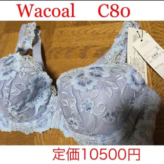 """ワコール(Wacoal)の新品タグ有*""""半額以下 Wacoal ブラC80 ☆ 豪華な刺繍クリスタル(ブラ)"""