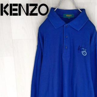 ポロラルフローレン(POLO RALPH LAUREN)の【04-14】ケンゾー KENZO 長袖ポロシャツ ワンポイント 刺繍ロゴ(ポロシャツ)