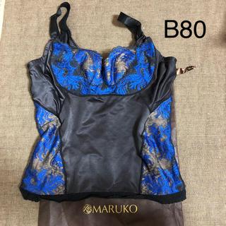マルコ(MARUKO)のマルコ 1/2カップロングブラジャーB80(ブラ)
