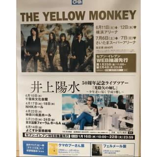 チケットぴあ THE YELLOW MONKEY & 井上陽水 ポスター(印刷物)