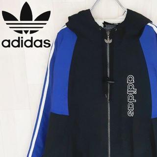 アディダス(adidas)の【04-30】アディダスオリジナルス 中綿ジャケット フード付き(ナイロンジャケット)