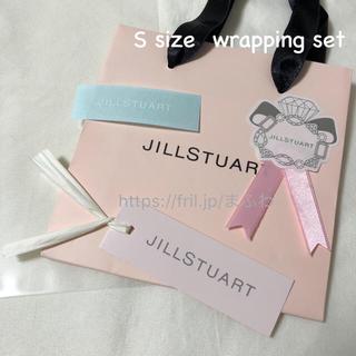ジルスチュアート(JILLSTUART)の新品 未使用 S ジルスチュアート ラッピング セット ショッパー ショップ袋(ラッピング/包装)