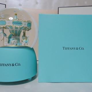 ティファニー(Tiffany & Co.)のティファニー メリーゴーランド スノードーム(オルゴール)