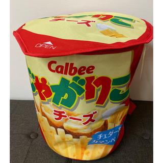 カルビー(カルビー)のじゃがりこリュック チーズ カルビー 未使用 話題 ハロウィン 仮装(衣装)
