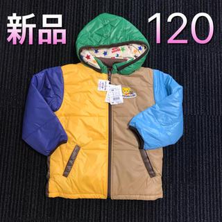 ミキハウス(mikihouse)の新品 ミキハウス 5way ジャンパー マルチカラー 120(ジャケット/上着)