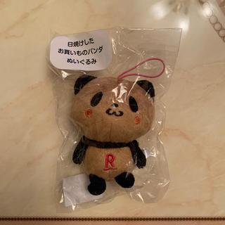 ラクテン(Rakuten)の楽天パンダ お買いものパンダ ハワイ限定 ぬいぐるみ(ぬいぐるみ)