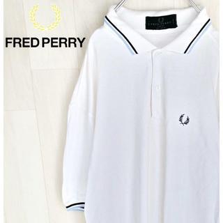 フレッドペリー(FRED PERRY)の【04-20】フレッドペリー 半袖ポロシャツ ワンポイント刺繍ロゴ 大人オシャレ(ポロシャツ)