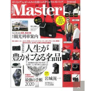 ビームス(BEAMS)の『ショルダーバッグ』Mono master 11号付録 (ファッション)