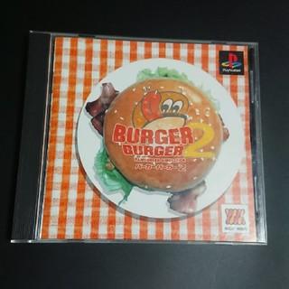 PlayStation - バーガーバーガー2 PS