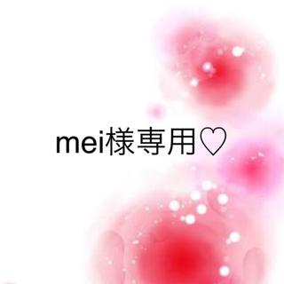 ワコール(Wacoal)の白雪姫♡サルート♡新品♡ショーツ♡スタンダード♡45(ショーツ)