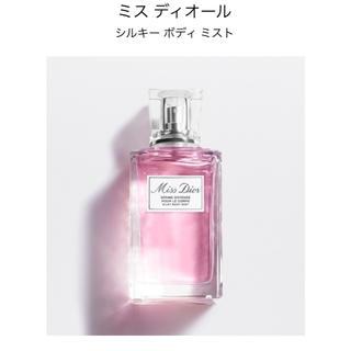 Dior - 【美品】ミスディオール シルキーボディミスト