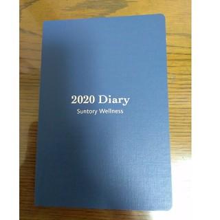 サントリー(サントリー)の2020年 手帳 サントリーウェルネス手帳(カレンダー/スケジュール)